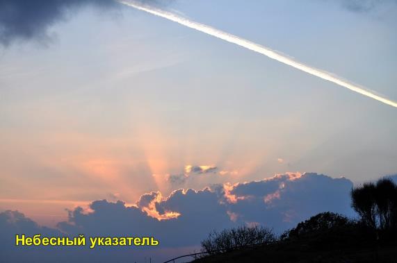07-nebesniy-ukazatel